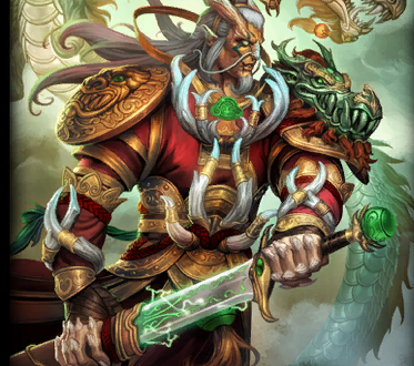 Smite 1 October Datamining Ao Kuang Skills New Bundles